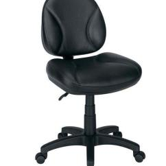 Zaaz Ergonomic Chair Purple Bedroom Reading Recalls Page 2 Office Depot Of Boca Raton Fla Is Recalling About 1 4 Million Gibson Leather Task Chairs