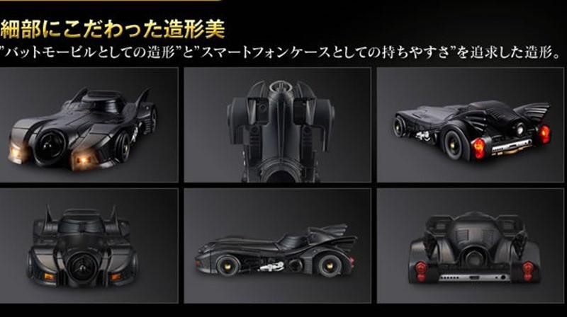 Batmobile phone (11)