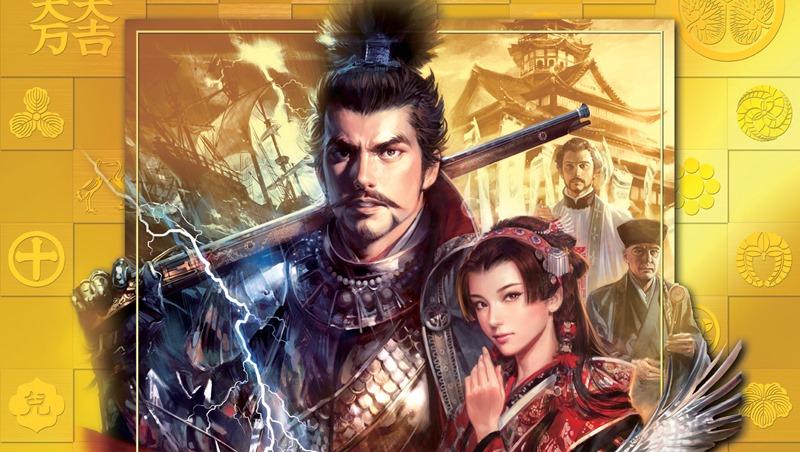 Nobunaga Ambition (1)