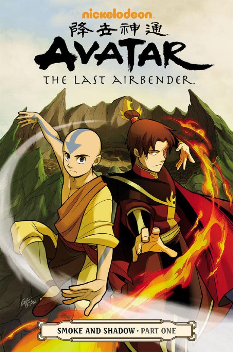 Avatar (2) - Copy