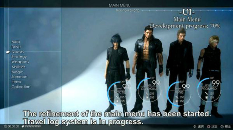 FFXV main menu english