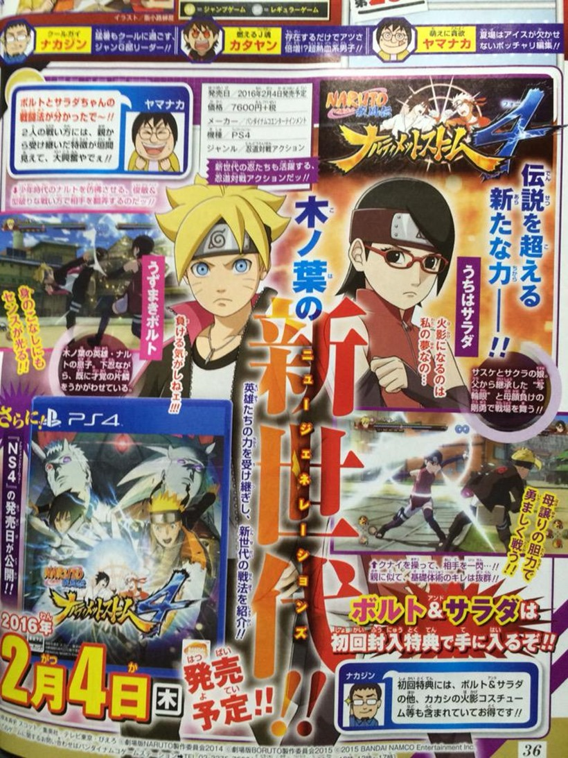 Naruto Shippuden Ultimate Ninja Storm 4 delayed to February 2016