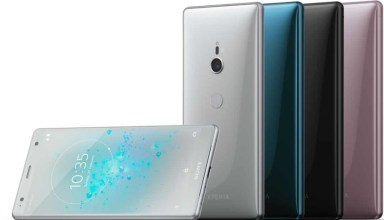 Sony Xperia XZ2 Review - Sony's latest smartphone is a fantastic breath of fresh air 3