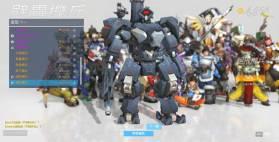 Overwatch-anniversary-2018-Bastion
