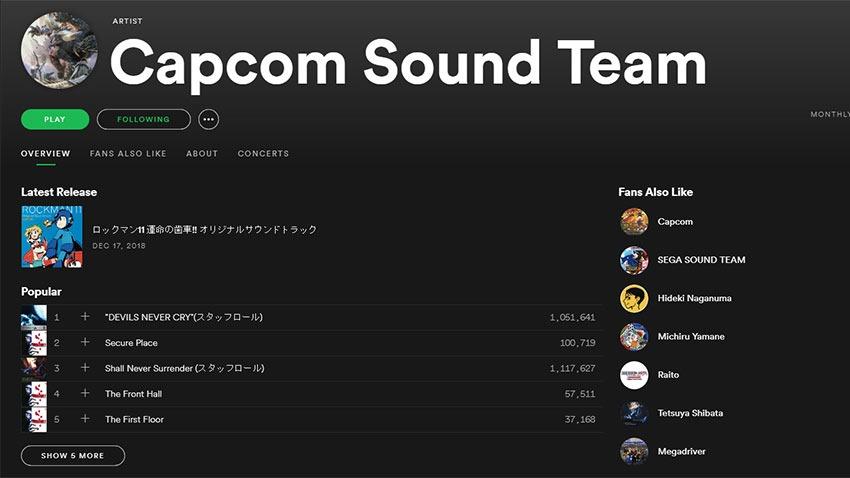 Capcom-sound-team-1