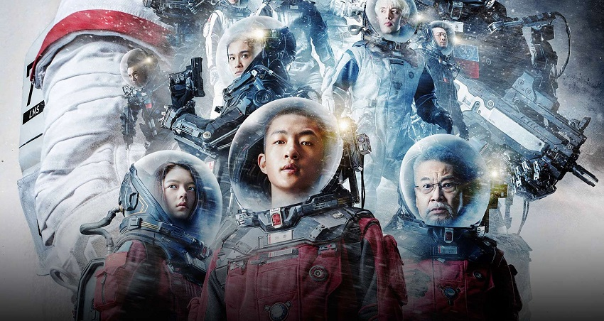 Netflix nabs the epic Chinese sci-fi blockbuster The Wandering Earth 2