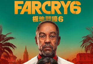 Far Cry 6 has been leaked and it's out February 6, 2021 6