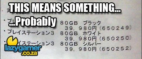 PS3Japan