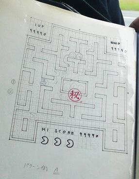 500x_iwatani_originals_detail1