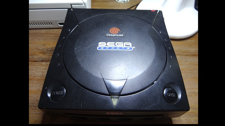Limited Edition sega sports dreamcast!