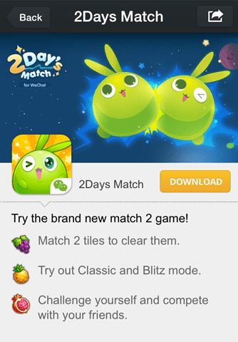 2Days Match