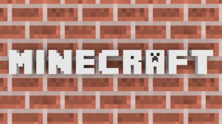 See bricks