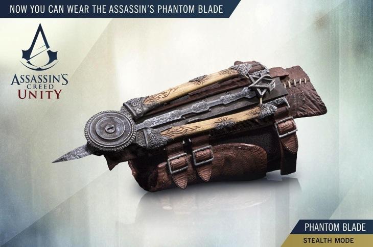 AC phantom blade