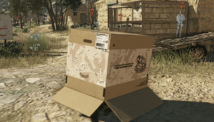 box online
