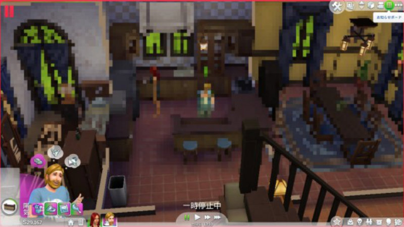 Sims 4 pixels