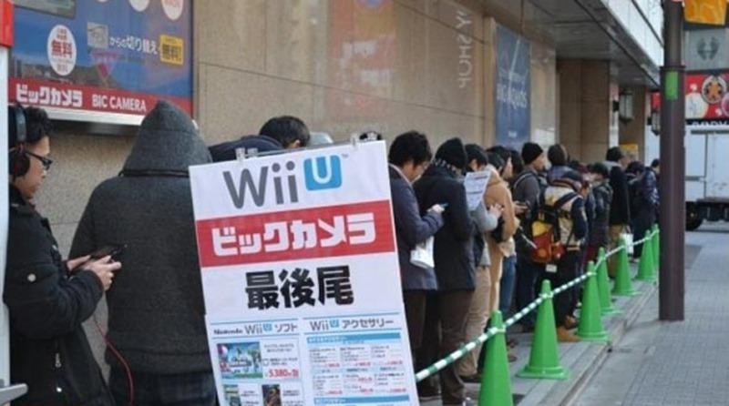 Wii-U-Japan-queue