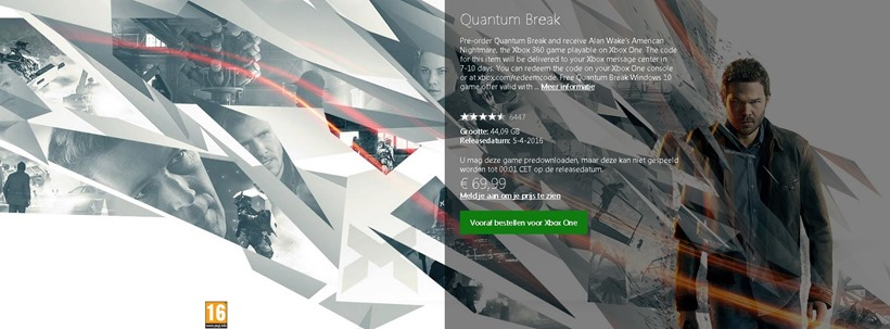Quantum Break (2)