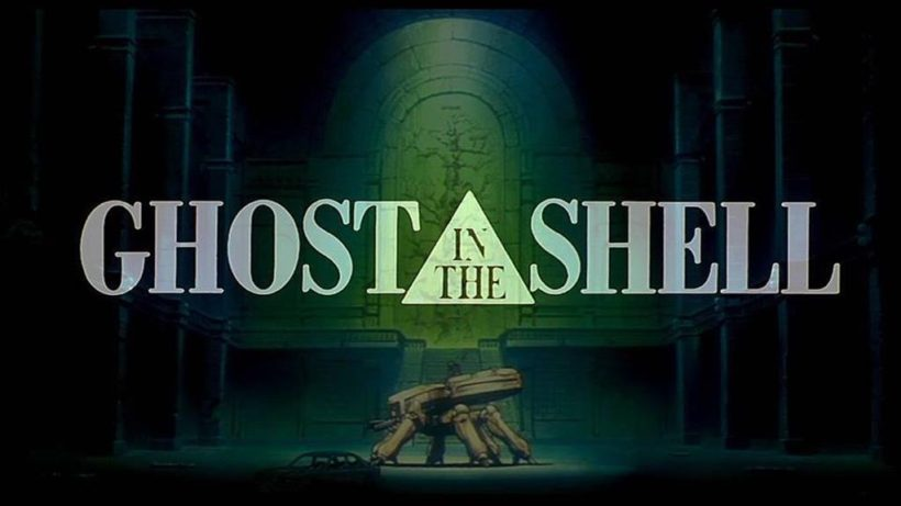ghost-in-the-shell-anime