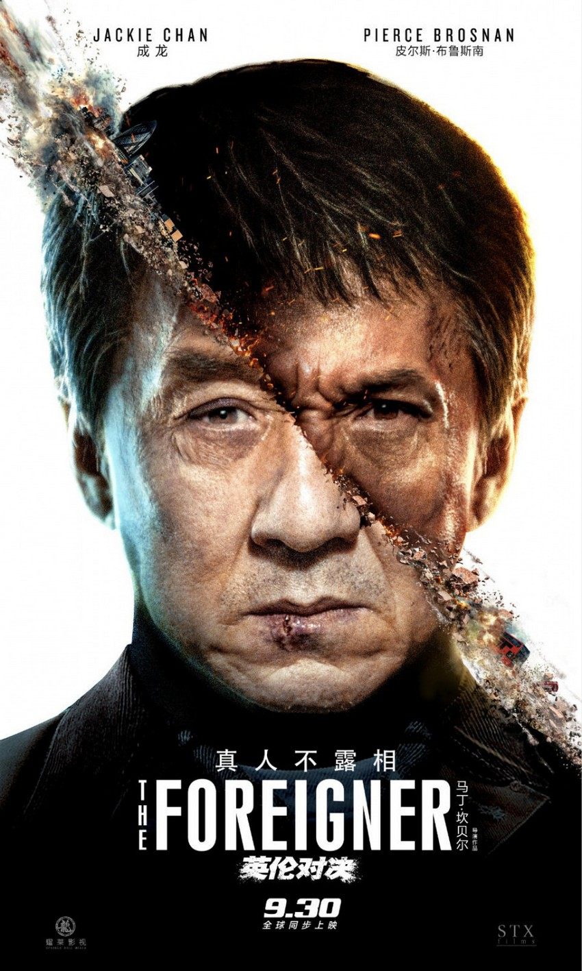 Jackie Chan faces off against Pierce Brosnan in final trailer for The Foreigner 6