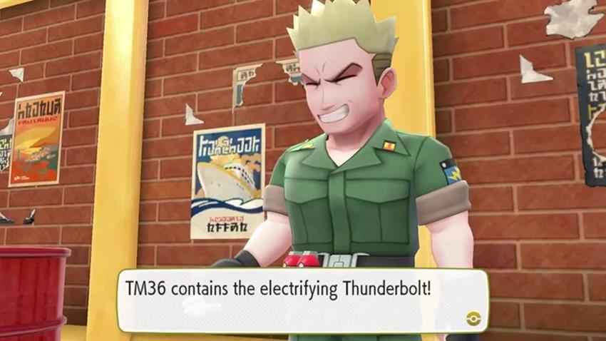 Pokemon Let's Go TMs (2)