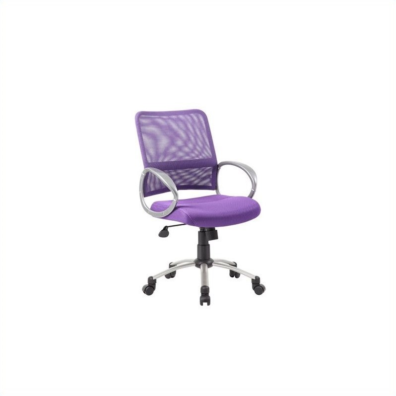 purple task chair brown occasional chairs mesh back with pewter in b6416 pr
