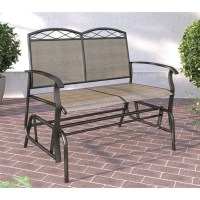 Patio Double Glider in Brown - PZT-325-G