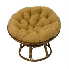 Big Circle Chair Wheelchair Tyres 42 Rattan With Cushion 3312 Ms Xx