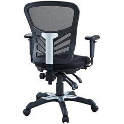 Modway Office Chair Oversized Mat Articulate Mesh In Black - Eei-757-blk