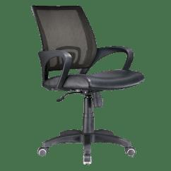 Office Chair Good Design Eames Ebay Lane Store