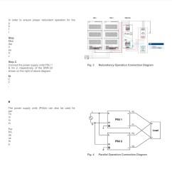 technical datasheet [ 1191 x 1599 Pixel ]