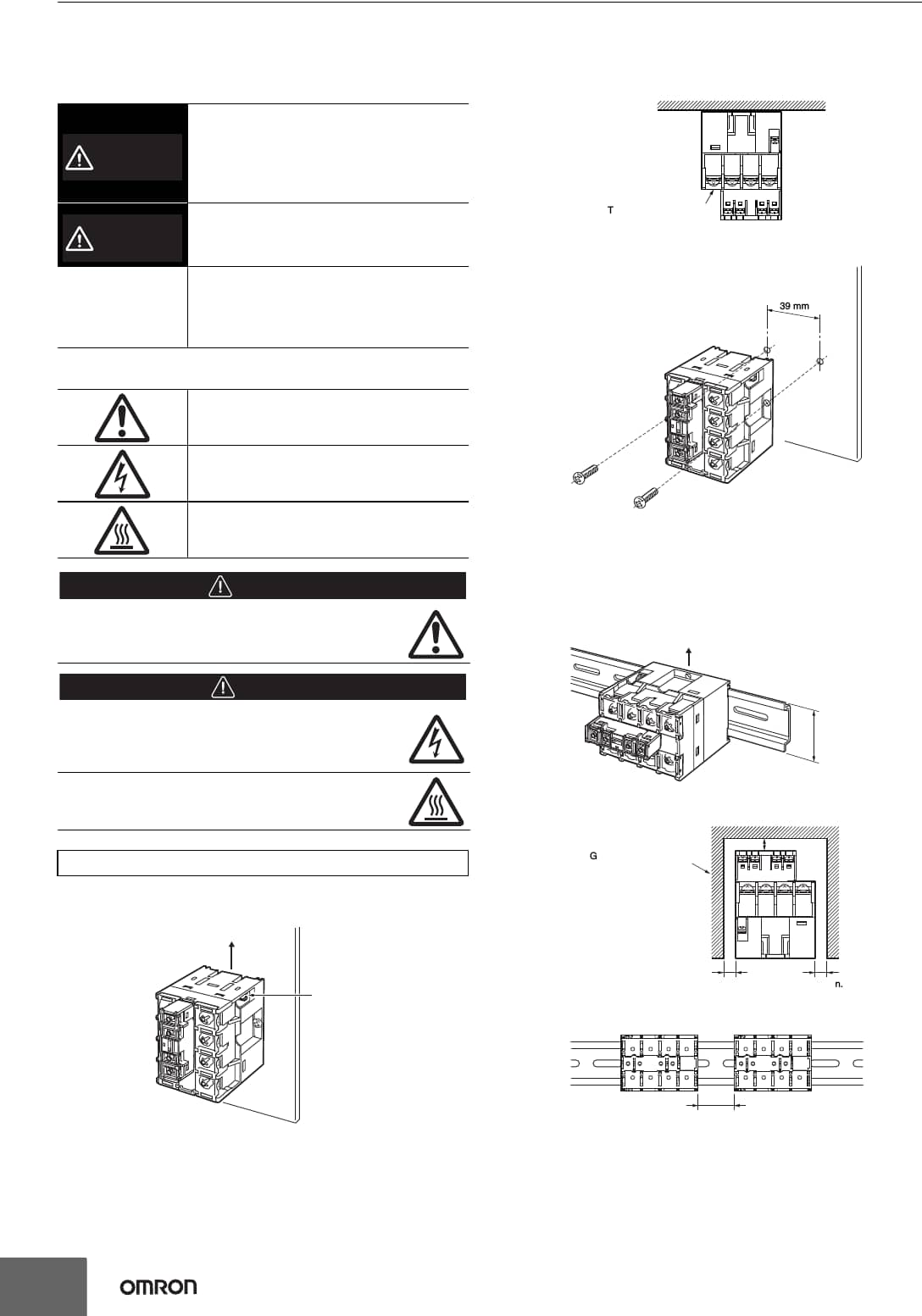 hight resolution of g7z series datasheet omron automation and safety digikey supply us 0 62 0 69 omron omron on 5 terminal relay diagram omron