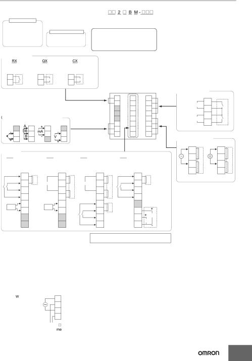 small resolution of e5cc e5cc b e5cc u