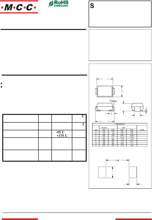 small resolution of datasheet