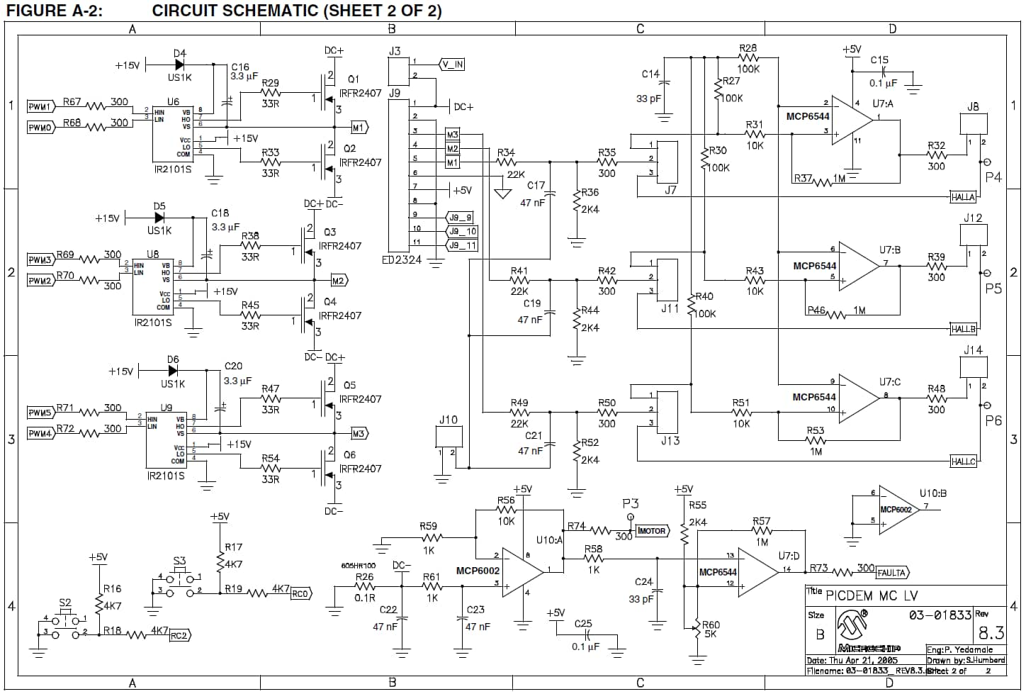 hight resolution of dm183021 schematic 2 of 2 full png dm183021 board full