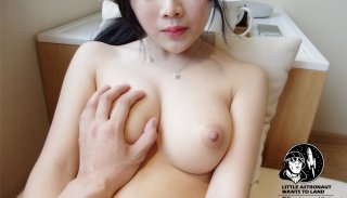 Chinese Porn Pics 0032 – Big Tits, Hairy Pussy