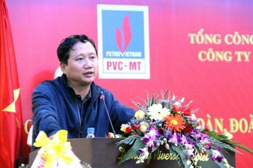 Hồ sơ bổ nhiệm Trịnh Xuân Thanh bị