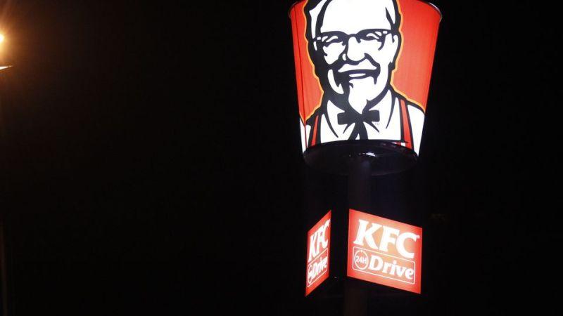 KFC Drive asta e facut la misto?