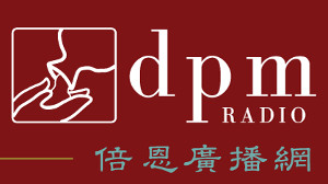 www.dpmradio.org
