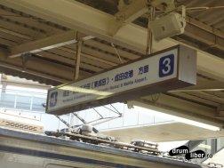 japonia-narito-tokyo2