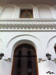 Intrarea în biserică