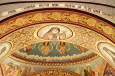 Pictură interior