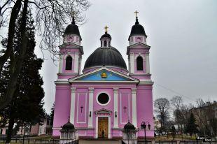 Catedrala Ortodoxă