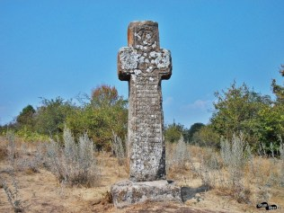 Crucea lui Ursache, sus la Polovragi