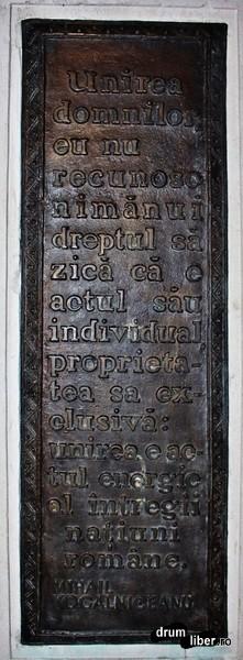 Vorbele lui Mihail Kogălniceanu pe Borna de hotar simbolică (Focșani)