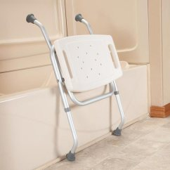 Folding Chair Rubber Feet Hammock C Stand Bath Bench - Tub Easy Comforts