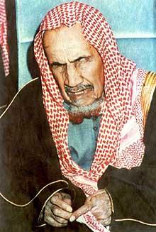 Abd Al-aziz Ibn Baz : al-aziz, Sheikh, Economist