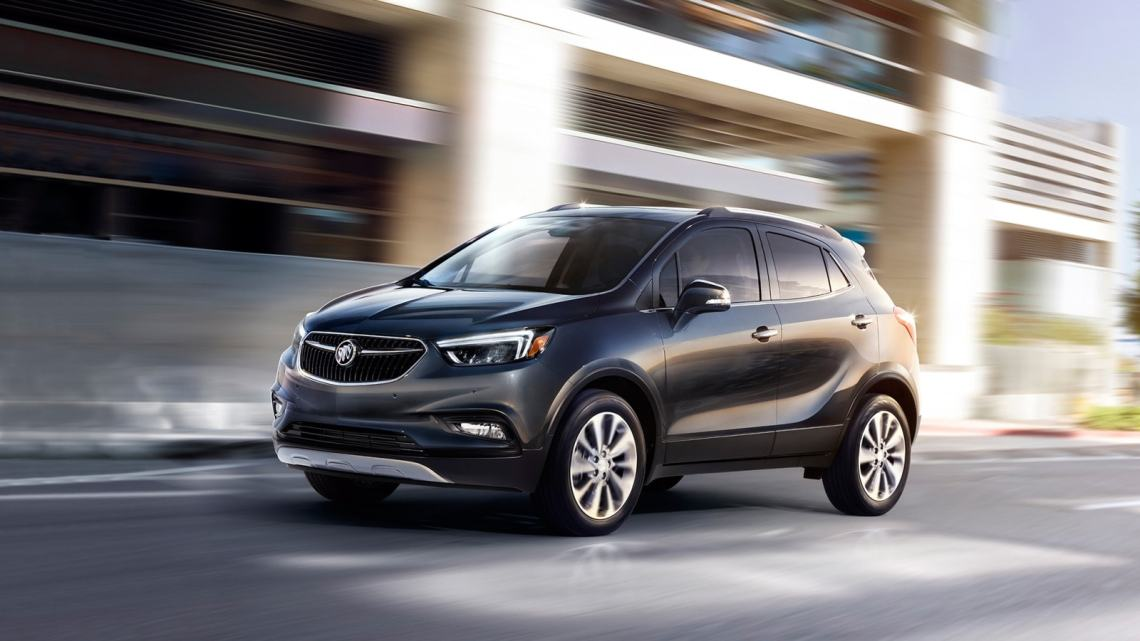 2019 buick encore pricing, features, ratings and reviews | edmunds