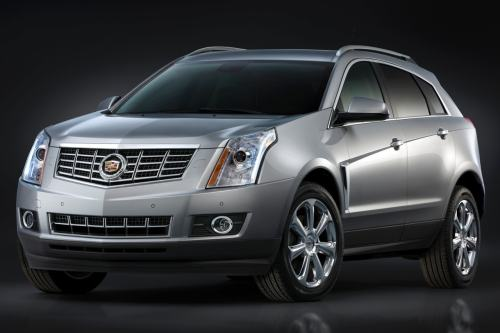 small resolution of cadillac small suv cadillac get image about wiring diagram used 2013 cadillac srx pricing features edmunds