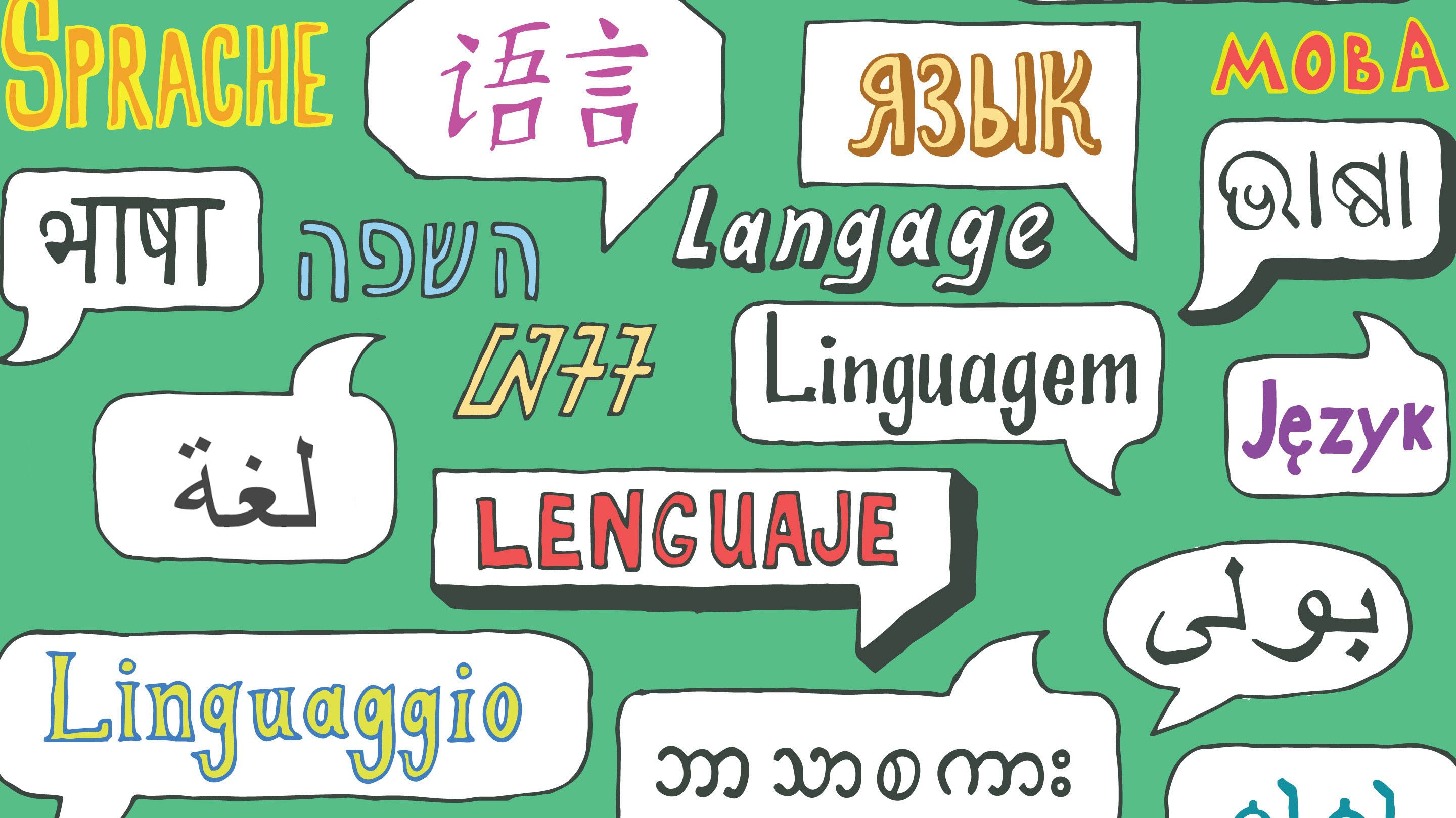 Do S Amp Don Ts For Teaching English Language Learners