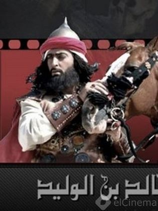 Khalid Ibn Al-walid : khalid, al-walid, Series, Khalid, Al-Walid, Cast،, Video،, Trailer،, Photos،, Reviews،, Showtimes